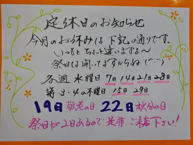DSC02618[1]