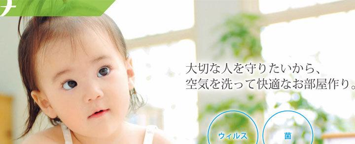 shin-infuru-a-800_01